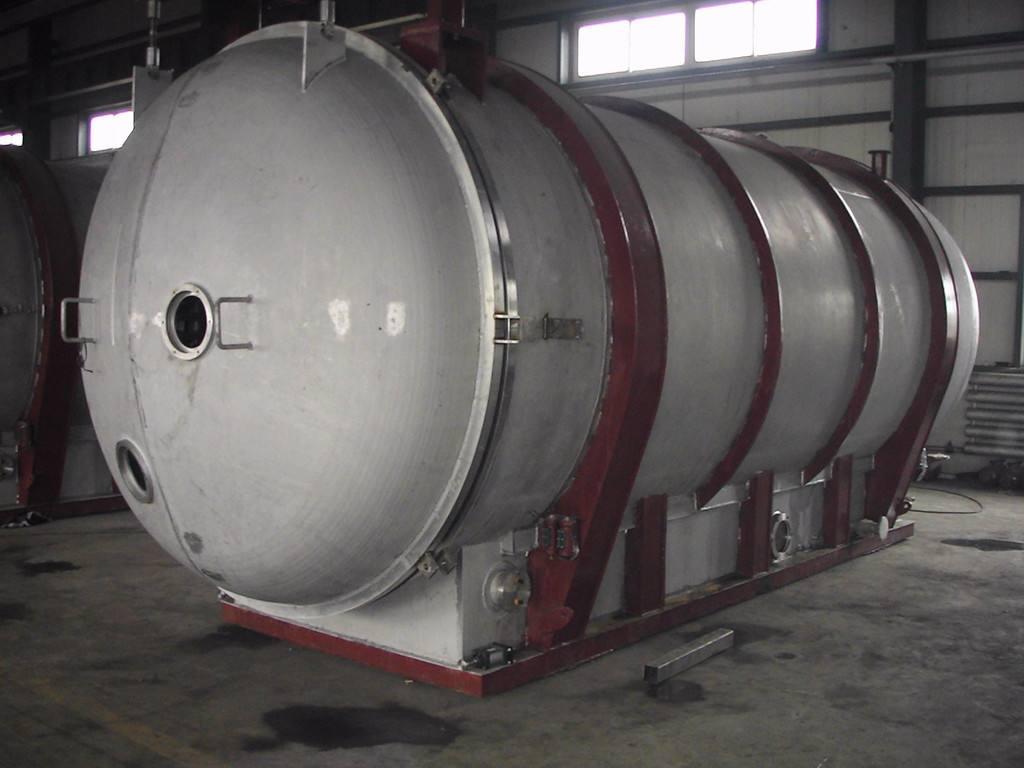 广州果蔬真空冷冻干燥机